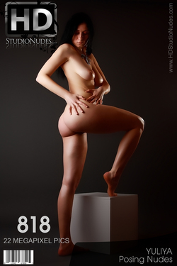 Preview Yuliya Posing Nudes